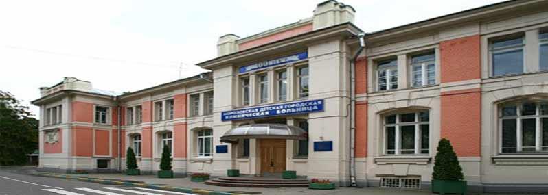 Энгельс центральная поликлиника